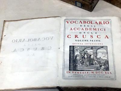 クルスカ辞典