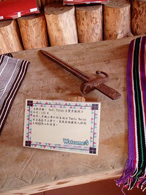 台湾先住民タイヤルが日本兵と戦った時に奪った刀剣
