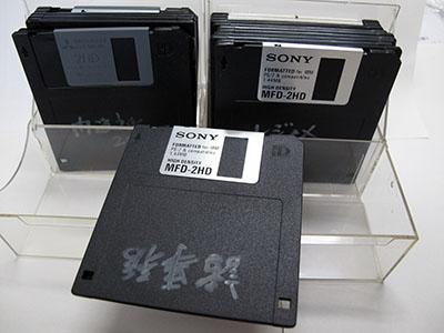 記憶媒体は5インチのフロッピーディスク