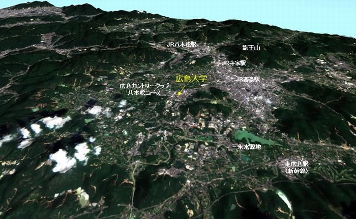 広島大学 (東広島キャンパス) 周辺における3D (JPG画像: 地名等入り)