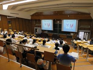 先端医療は今-広島から世界へ2018