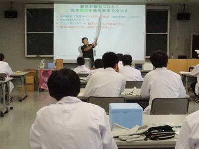 2018年鳥取東高校1年生自然科学実験セミナー