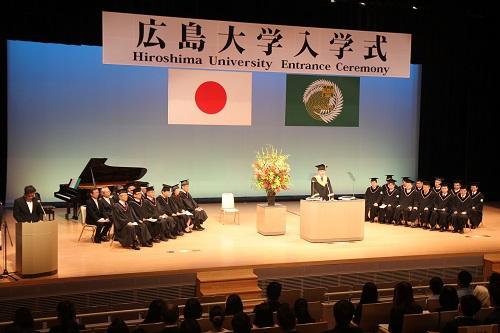 photo of ceremony