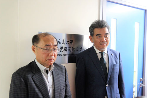 President Ochi and the Center's Director Tsuchida