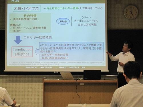 田之上 健一郎教授
