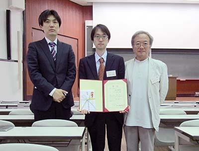 日本中国学会賞