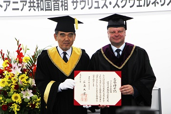 "Awarding the title of ""Hiroshima University Honorary Doctorate"" to H.E. Mr. Saulius Skvernelis, Prime Minister of Lithuania"