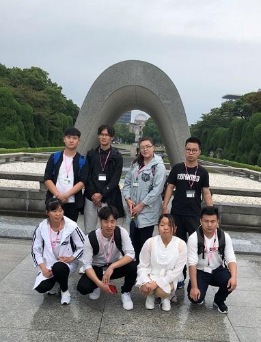 广岛和平文化研修