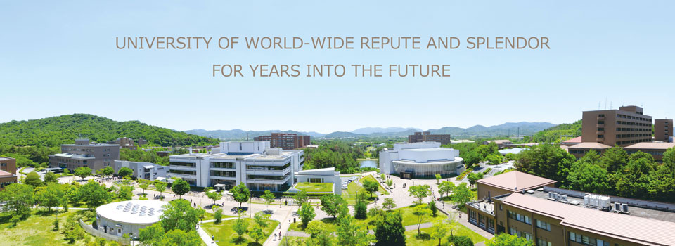 University of World Wide Repute and Splendor for Years into the Future
