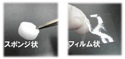 シルクエラスチンの材型加工性