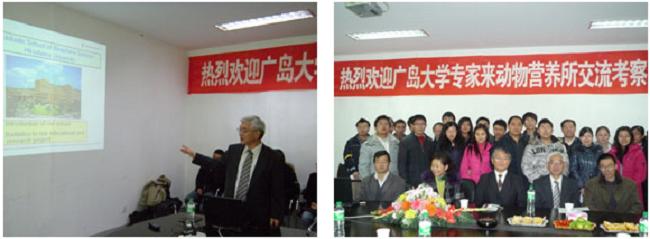 吉村副研究科長と島本教授が四川農業大学を訪問