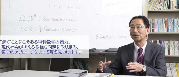 柴田 徹太郎教授にインタビュー!