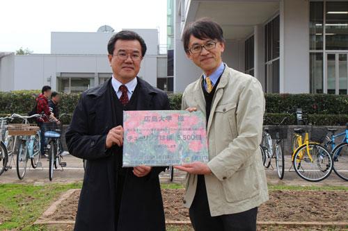 生協 広島 大学