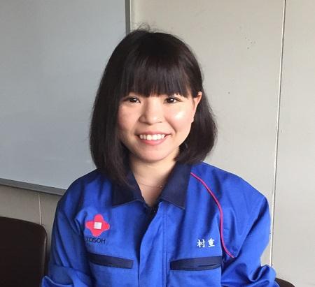 東ソー株式会社 南陽事業所 セメント・エネルギー製造部 セメント課  村重 佳奈さん