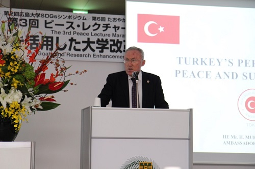H.E. Dr. Mercan giving his lecture