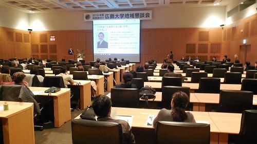 福岡での広島大学地域懇談会
