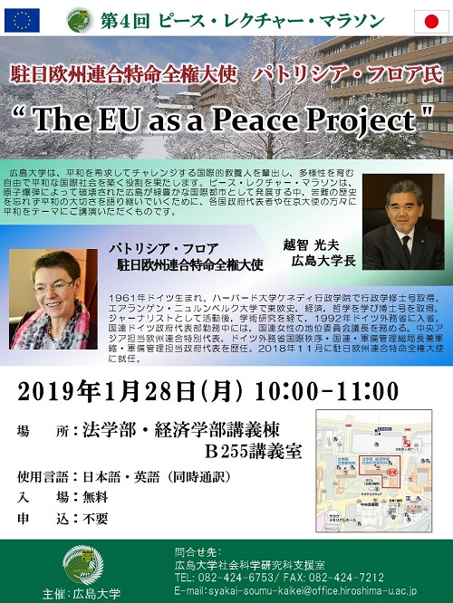 The 4th Peace Lecture Marathon
