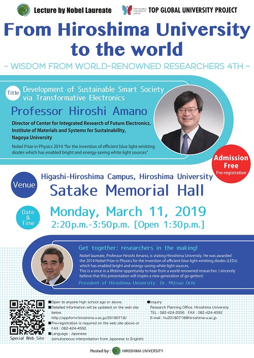 The 4th Lecture by Nobel Laureate To Be Held