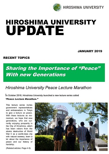 The latest issue of HU UPDATE