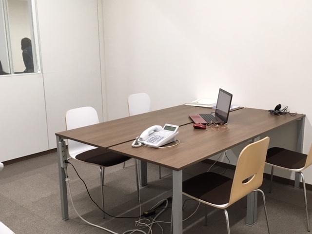 Web会議システムの利用