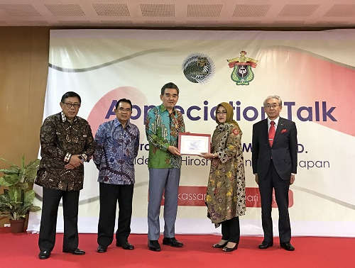 Commendation Ceremony at Hasanuddin University