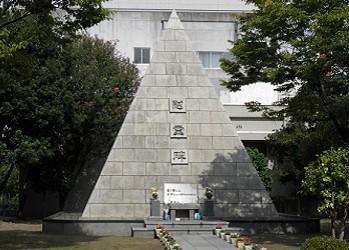 (献体者慰霊碑の写真)