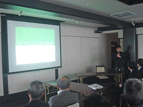 八木准教授の講演