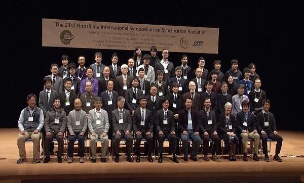第23回広島放射光国際シンポジウムを開催しました