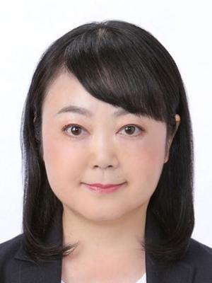 安村 純子