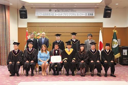 الصورة التذكارية لمراسم منح الدكتوراة الفخرية.
