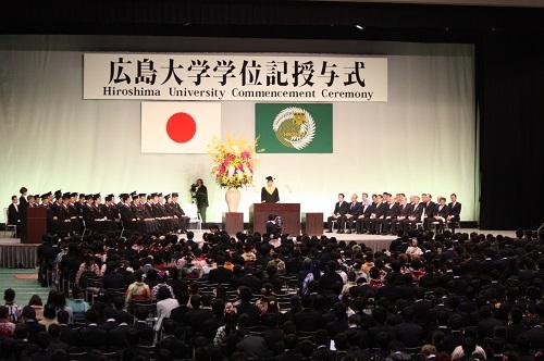 平成30年度广岛大学学位授予仪式举行