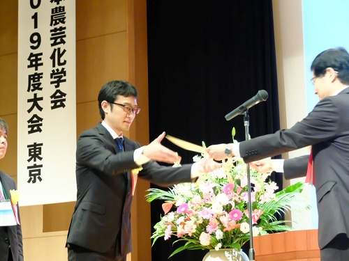 久米准教授農芸化学奨励賞受賞