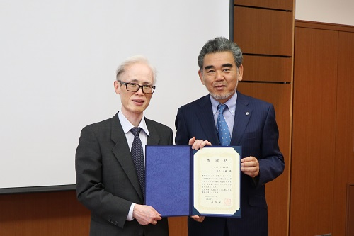 A letter of appreciation and a gift presented to Ambassador Noke