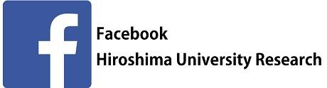 広島大学研究Facebookページ