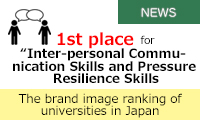 1st place in a brand image ranking