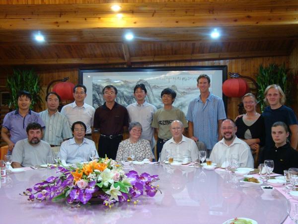 2009年8月に行われた国際シンポジウム(廈門)