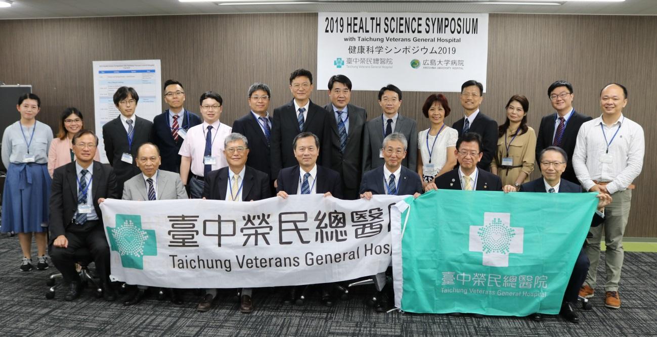 A Group Photo of Participants