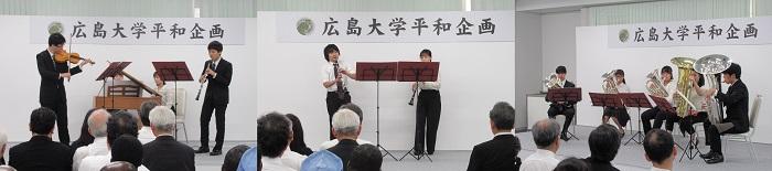 教育学部音楽系文化コースの学生による演奏
