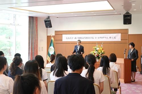 広島大学森戸国際高等教育学院3+1プログラム修了証書授与式を開催しました