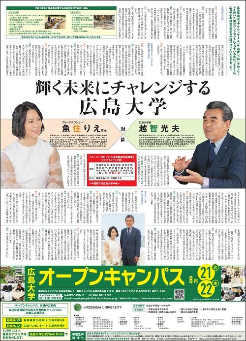 中国新聞版