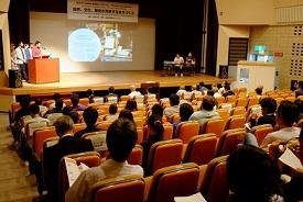 Student Symposium_picture1