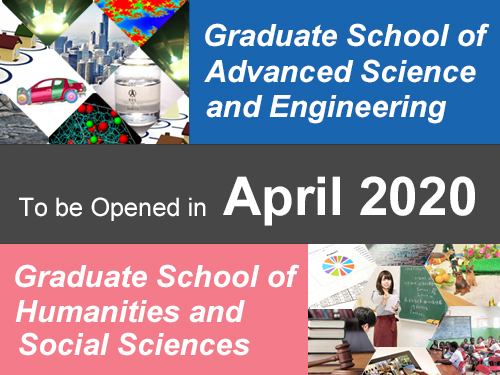 Two graduate schools to be opened in April 2020.