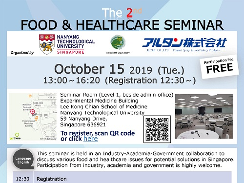 Food and Healthcare Seminar will be held on October 15