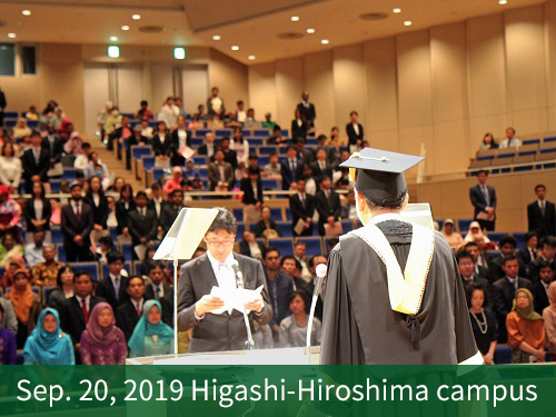 Commencement Ceremony on September 18