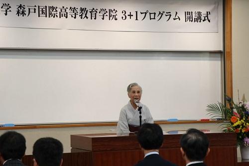 来賓祝辞を述べる檜山洋子さん