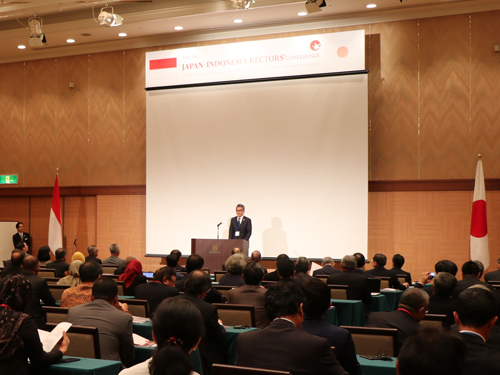 The 5th Japan-Indonesia Rectors'Conference Ended with Success