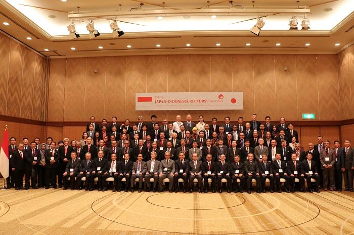 第5回 日本・インドネシア学長会議が始まりました