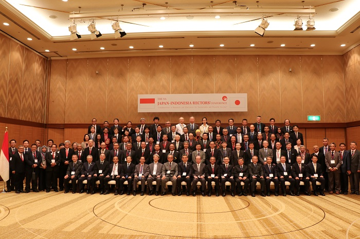 The 5th Japan-Indonesia Rectors' Conference