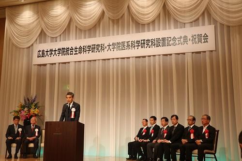 記念式典での越智広島大学長挨拶