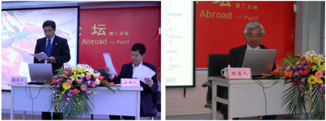 四川農業大学創立100周年記念大会に出席